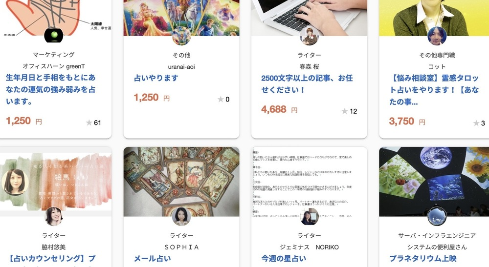 スクリーンショット 2020-09-11 18.35.18.jpeg